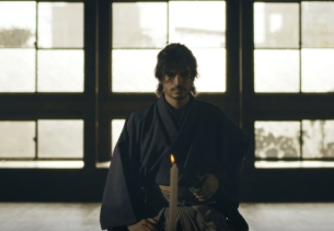 Geometry Global Japan Brings the Spirit of the Samurai to Tokyo Olympic Campaign