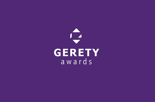 The Gerety Awards 2019 Shortlist Announced