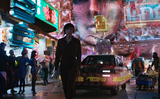MPC Design on How They Brought an Intriguing Aesthetic to Ghost in the Shell
