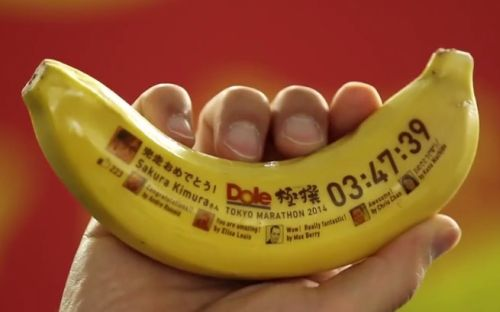 How Dentsu Y&R Tokyo Created A Golden Trophy You Can Peel