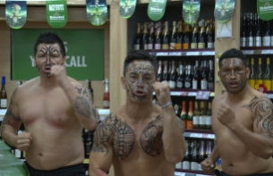 Heineken Challenges Shoppers to an Unexpected Haka for Rugby World Cup Tickets