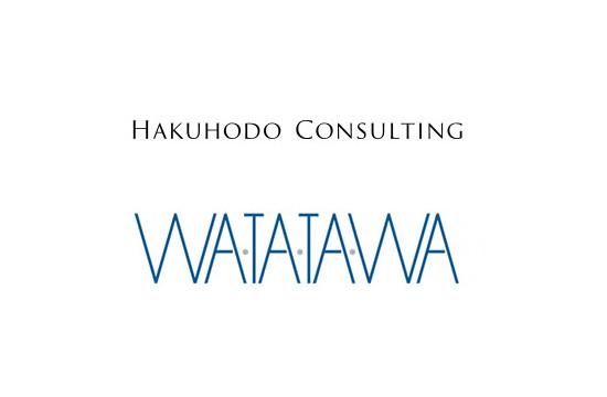 Hakuhodo Consulting & Watatawa Form Alliance