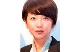 Hakuhodo Names Ayami Nakao Corporate Officer