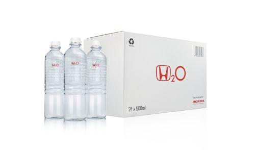 Find Out How Leo Burnett Turned Car Emissions Into Bottled Water