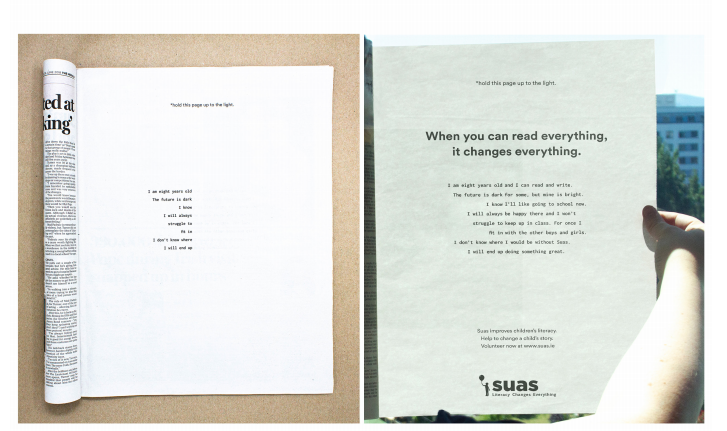 Suas Ad by Huskies Selected for ACT's Exhibition at the Cannes Lions