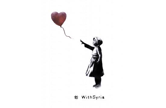 Banksy, Idris Elba & Elbow Headline #WithSyria Campaign