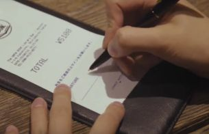 These Unwritable Receipts Let You Donate Your Signature to Fight Illiteracy