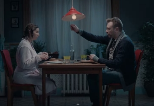 Altmann + Pacreau Makes Small Sacrifices in New Price Comparison Site Ad