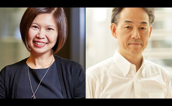 Isobar Japan and Dentsu iX to Merge - Becoming Tokyo's Largest Global Digital Agency