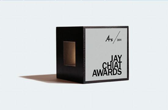 Leo Burnett Strikes Gold at Jay Chiat Awards