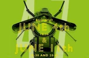Adam Buxton Set to Host BUG 47 at BFI Southbank