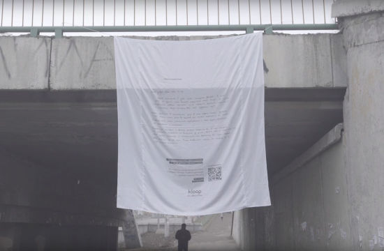 How These White Curtains Are Tackling Bride Kidnapping in Kyrgyzstan