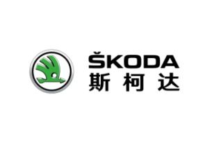 FCB Shanghai Wins Škoda Creative Account