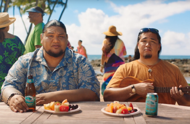 Kona Brewing Thinks You Should Put a 'To Don't List' on Your To Do List