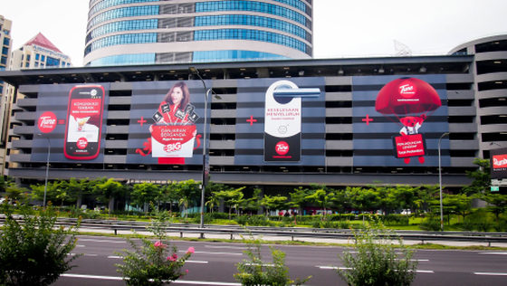 Havas Worldwide Brings Tune Group Outdoors with New Campaign