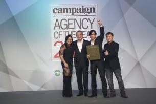 Leo Burnett Malaysia Wins Big at Campaign APAC's 2014 Awards