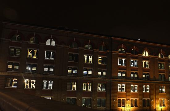 Leo Burnett London Supports Earth Hour