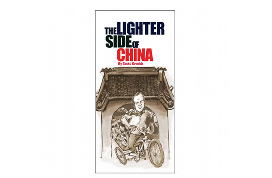'The Lighter Side of China'
