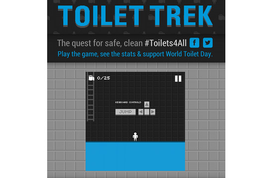 UNICEF 'Access Denied' for World Toilet Day