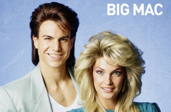The Big Mac Is Timeless - The Hairdos in These Print Ads Are Not