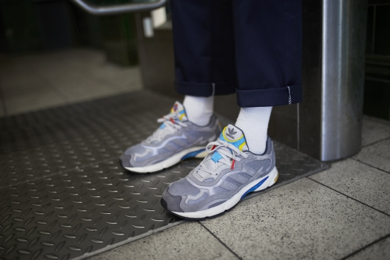 Mind The Gap: adidas Originals Launches Collab with Transport for London