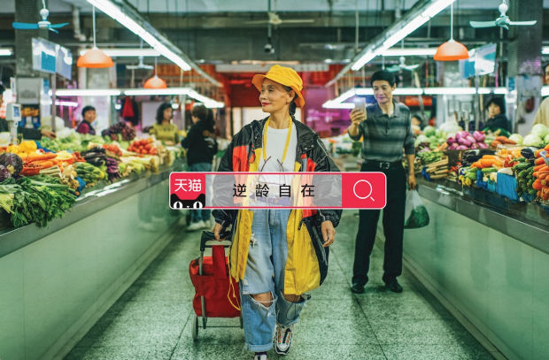 Tmall Wants to Define Your Ideal Life with Latest Brand Campaign