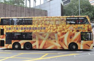 DDB and McDonald's Look on the Bright Side in Hong Kong