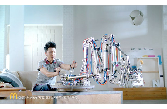 TBWA\Shanghai launches McDonald's 'China Youth'