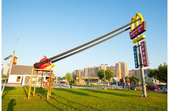 TBWA\Shanghai & McDonald's Partner with Rovio