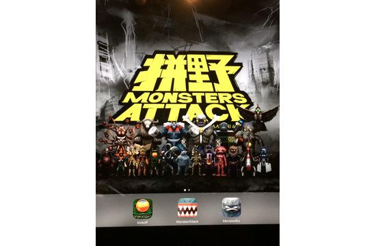 Saatchi & Saatchi China Launches Monsters Attack
