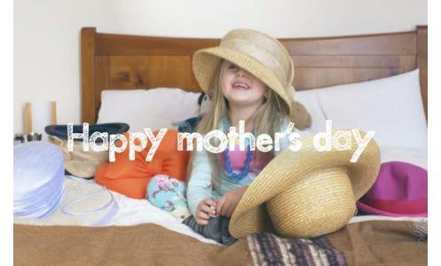 Saatchi & Saatchi Asks 'What Makes Your Mum Beautiful'?