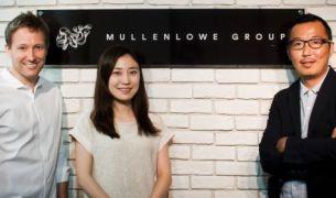 MullenLowe Group Launches Hyperbundled Agency Offering in Japan
