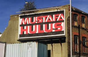 Jack Arts Sponsors Artist Mustafa Hulusi's Flyposting Exhibition