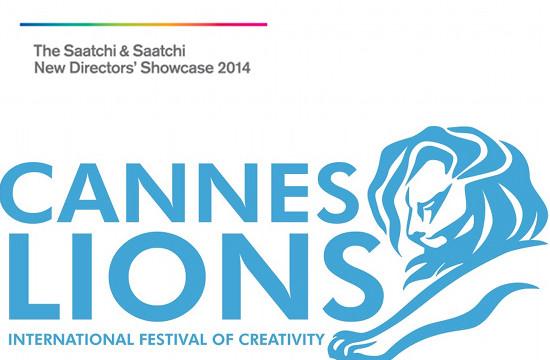 Saatchi & Saatchi New Directors' Showcase Screening at the Barbican, London