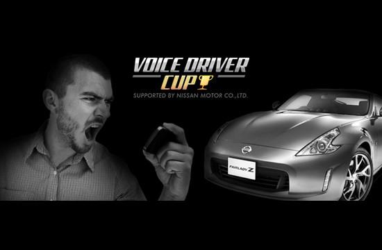 Nissan 'Voice Driver' via TBWA Hakuhodo