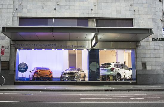 Whybin\TBWA Sydney's 'Crashed Car Showroom'