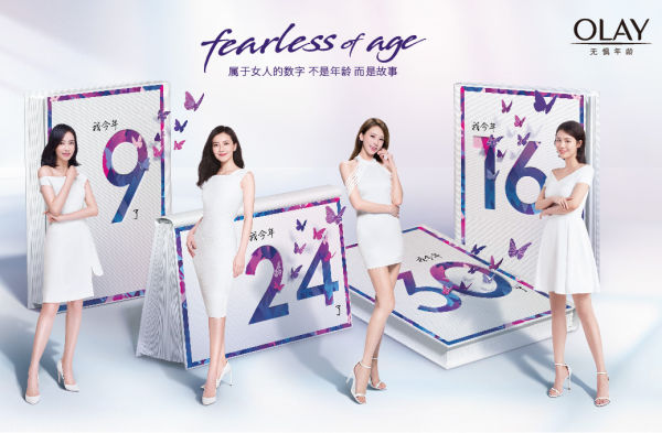 OLAY China Challenges Perceptions of Age for International Women's Day