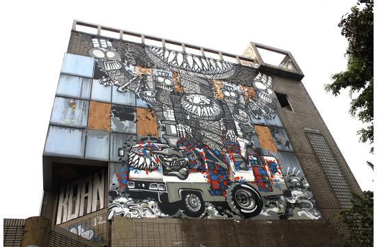 Interactive Street Art for Google Chrome