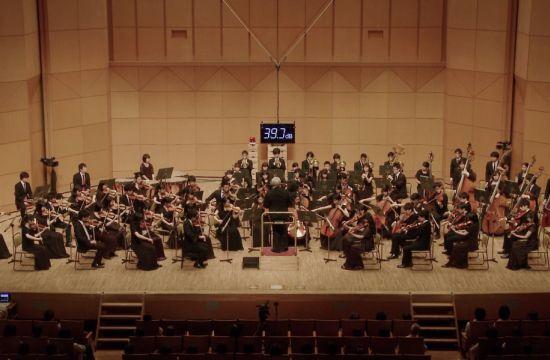 TBWA\Hakuhodo's Quietest Concert Ever