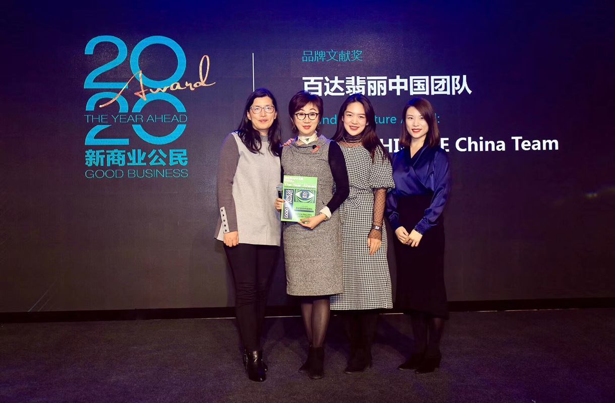 Patek Philippe Wins Bloomberg Businessweek China Award