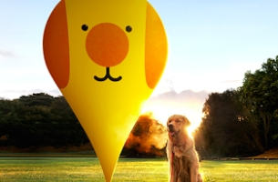 Never Lose Your Pooch Again with Pedigree's 'Found' App