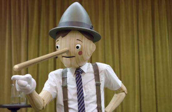 Pinocchio Gives Self-Help Seminar for GEICO