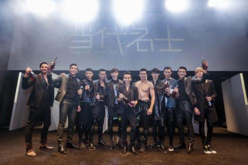 TBWA\Shanghai Celebrates 4 Years of 'New Elegance' in China