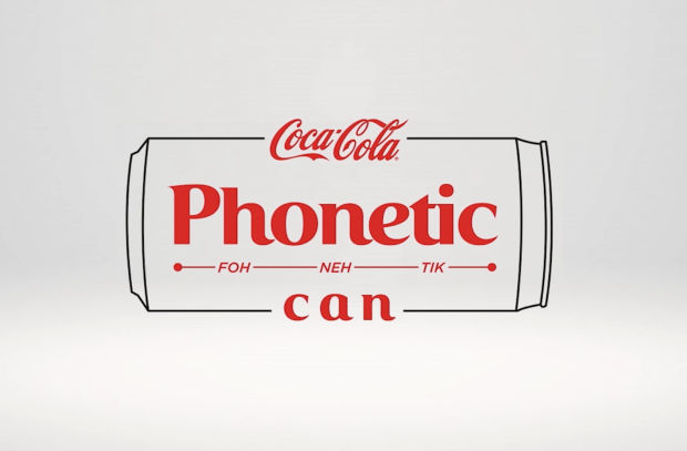 How Coca-Cola's Phonetic Can Introduced South Africa to South Africa