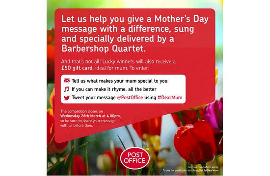 Post Office to Serenade Mums on Mother's Day via Vine