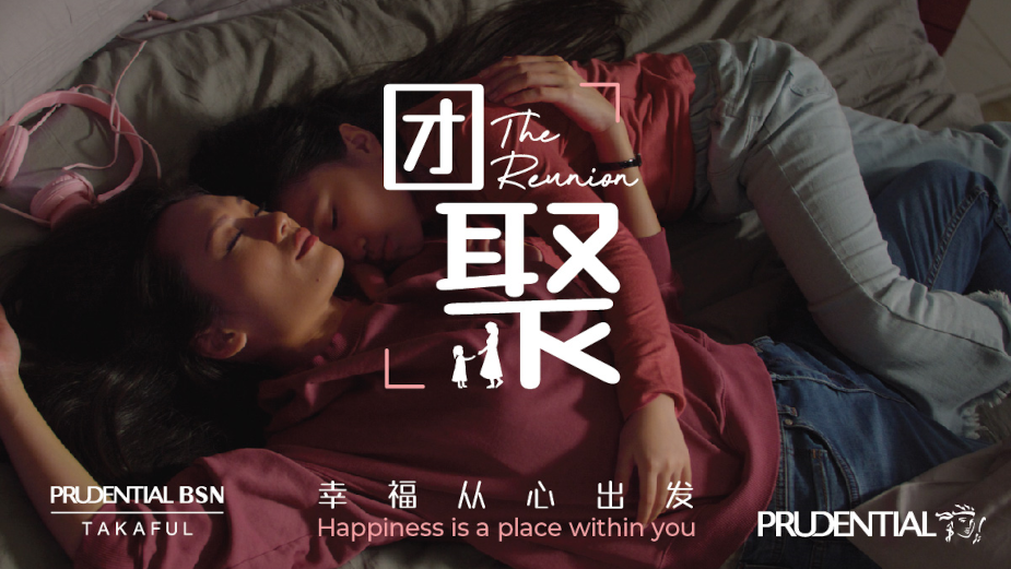 Prudential Explores Chinese New Year through Moving Film Celebrating Survivors of Critical Illnesses