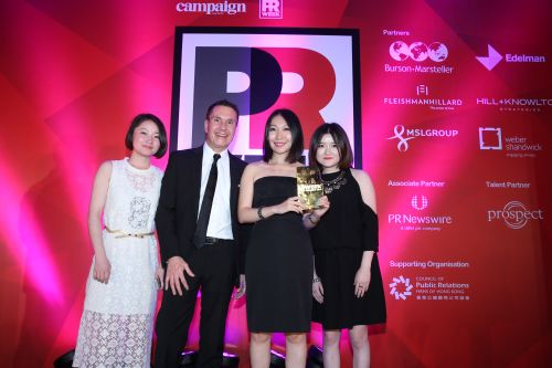 Saatchi & Saatchi China Named In-House PR Team of the Year at PRWeek