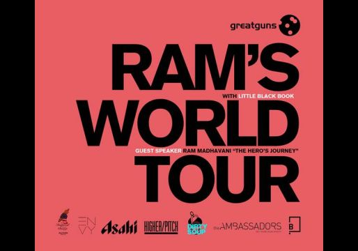 Ram's World Tour