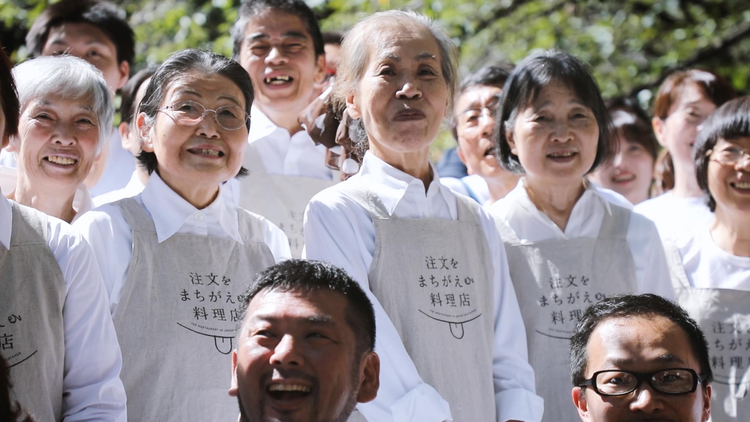 'Restaurant of Mistaken Orders' Receives PR Award Grand Prix 2019