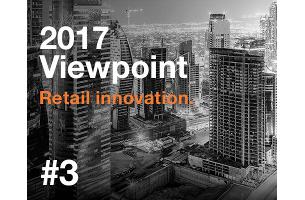 2017 Trends: Retail Innovation